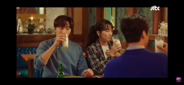 2020 6 16 Jung Il woo in Sweet Munchies Episode 8. Screen Captures by Fan 13. Cr. JTBC 99