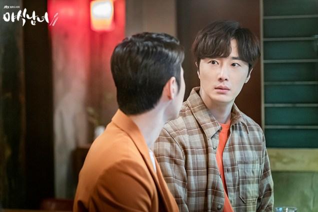 2020 6 22 Jung Il woo in Sweet Munchies Episode 9. JTBC stills. 5