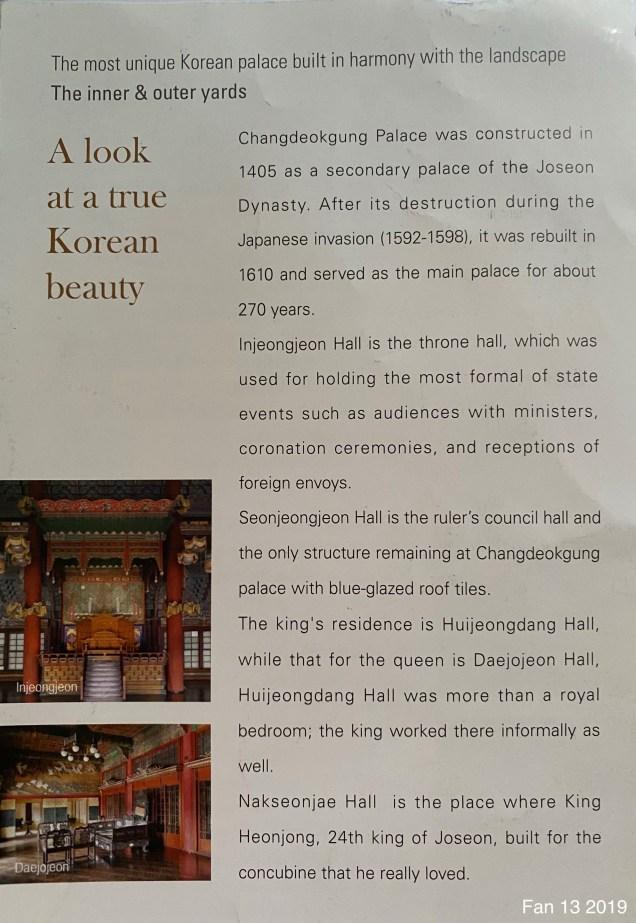 Changdeokgung Palace Brochure. 2019. 3