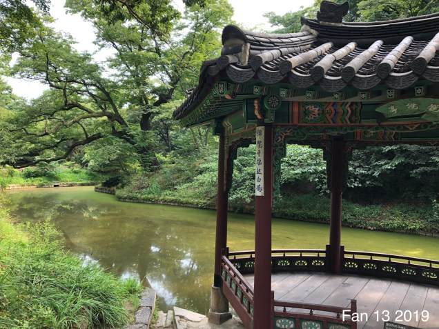 Changdeokgung Palace. Photos by Fan 13, www.jungilwoodelights.com. 2019 31