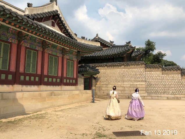 Changdeokgung Palace. Photos by Fan 13, www.jungilwoodelights.com. 2019 4