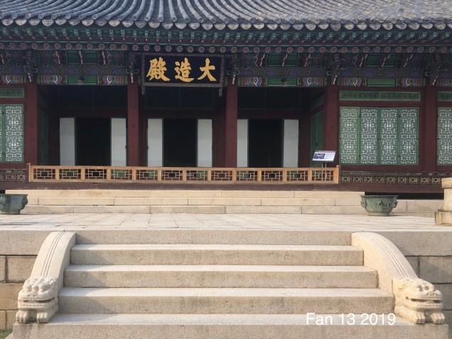 Changdeokgung Palace. Photos by Fan 13, www.jungilwoodelights.com. 2019 59