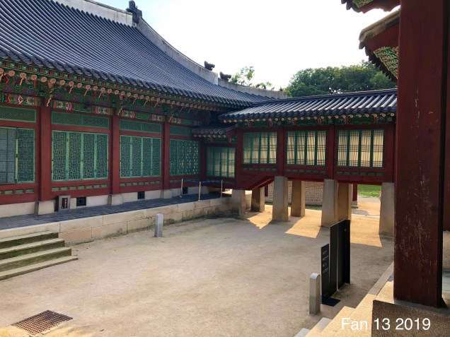 Changdeokgung Palace. Photos by Fan 13, www.jungilwoodelights.com. 2019 61