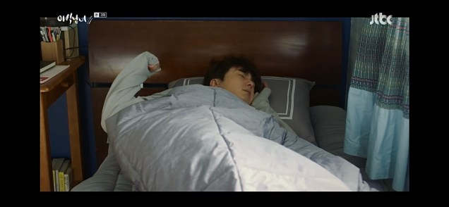 Jung Il woo in Sweet Munchies Episode 3. My Screen Captures. By Fan 13. E 13