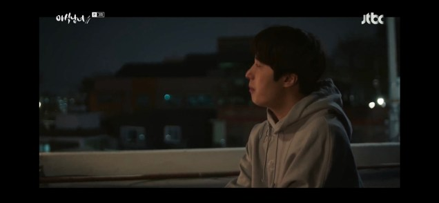 Jung Il woo in Sweet Munchies Episode 3. My Screen Captures. By Fan 13. E 9