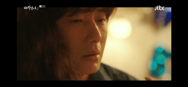 2020 6 29 Jung Il Woo in Sweet Munchies Episode 11. Screen Captures. Cr. JTBC. Taken by Fan 13. 151