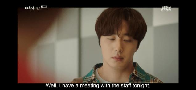 2020 6 29 Jung Il Woo in Sweet Munchies Episode 11. Screen Captures. Cr. JTBC. Taken by Fan 13. 47