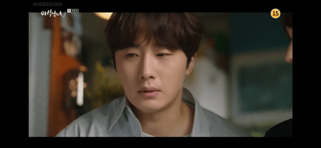 Jung Il woo in Sweet Munchies Episode 12. Cr. JTBC Screen Captures by Fan 13. 33