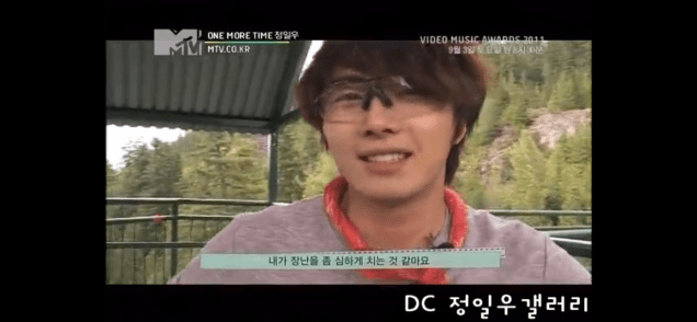 2011 Jung Il woo in One More Time. Episode 3. Screen Capture by Fan 13. 4