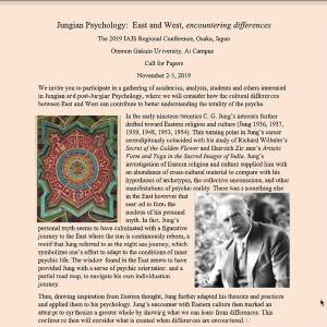 Jungian Psychology: East and West, encountering differences The 2019 IAJS Regional Conference, Osaka, Japan