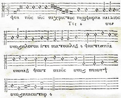 coptic-kircher-translation