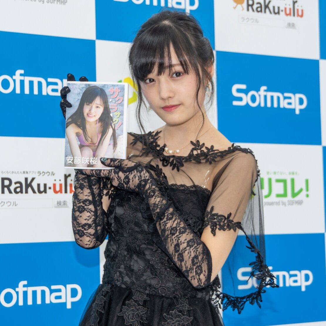 Shizuka Nakamura 中村静香 Sexy Asian Swimsuit 水着 Asian Model グラビア アイドル Gravure Idol