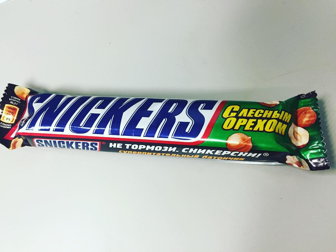 marketing mix snickers Snickers is making its first musical play for cross-generational appeal by pairing sir elton john and popular rappers for the brand's latest you're not you when you're hungry tv and.