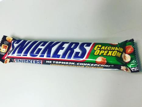 My coworker brought me a #Russian #snickers with all #hazlenuts. I'm officially getting #fat in multiple languages.