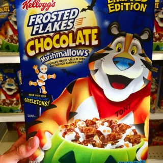 Kellogg's Frosted Flakes Chocolate with Marshmallows
