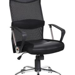 Office Chair On Rent Back Support Chairs For In South Africa Junk Mail Jedi High Swivel And Tilt