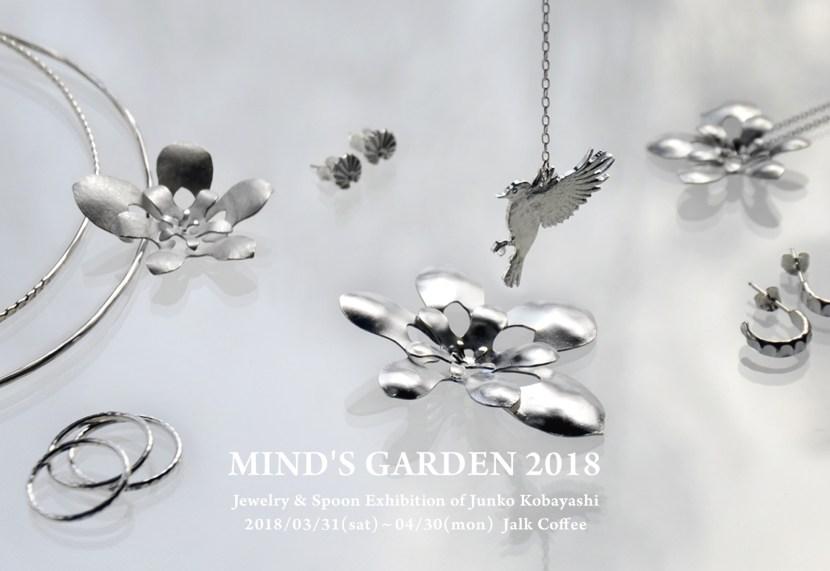 dm-expo_mindsgarden-2018