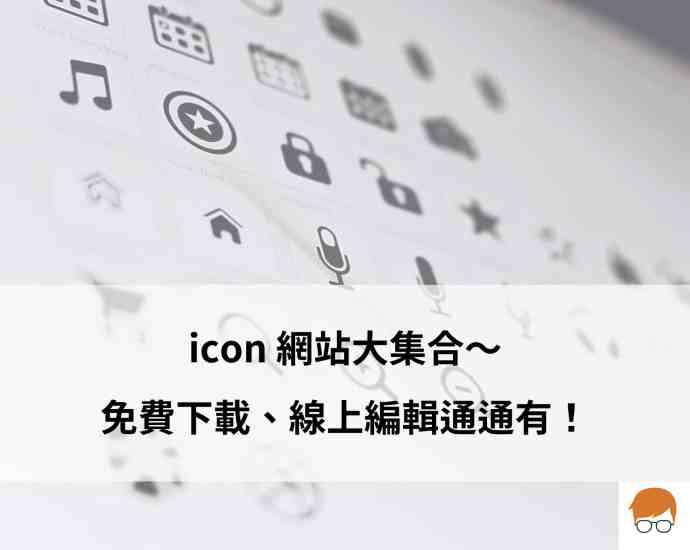 icon-websites