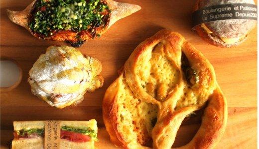 名古屋の最高フォトジェニックなパン【Le Supreme ルシュプレーム】おすすめパン5点②