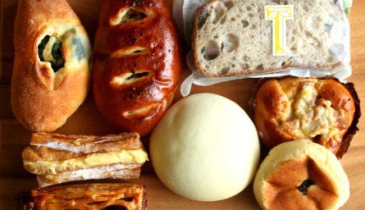 行列必須『パンのトラ』八事店限定牛乳クリームパン他おすすめ8点をご紹介