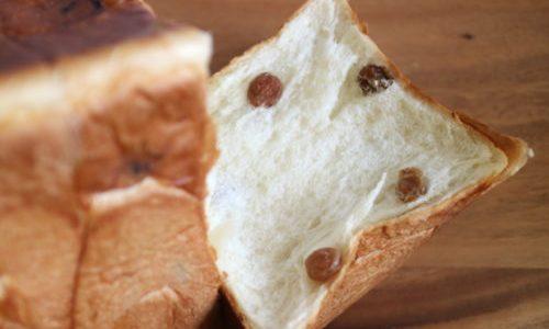 大須・上前津『高級食パン専門店フルールドゥリュスク』がオープンしました!