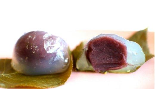 仙太郎「くず桜」は桜の葉に包まれた本葛・本がえし葛まんじゅう