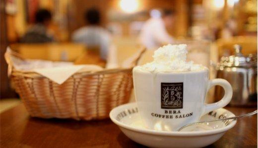 あるれるウインナー珈琲が絶品!栄の老舗喫茶店「べら珈琲」のモーニング!