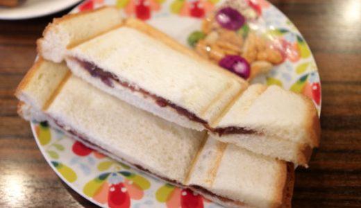 名古屋駅・喫茶『リヨン』ドリンク代のみ一日中モーニング!メニューは?値段は?