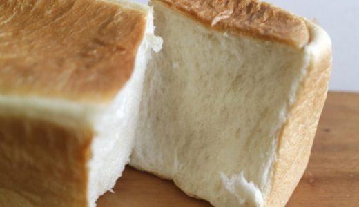 ふわもちのご馳走食パン!グローバルゲート「ザベーカーハウス食パン」