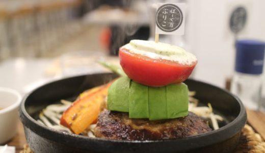 大須『ばーぐ屋ぶりこ』焼き野菜たっぷり鉄板ハンバーグが熱々うまうま