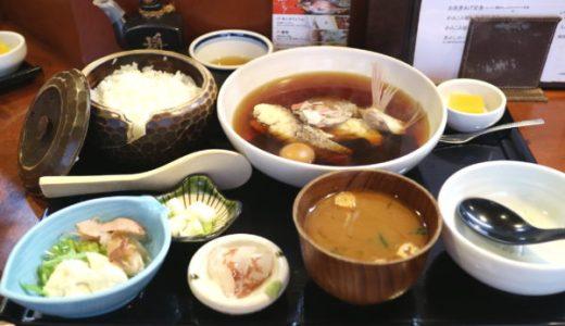 """開店前から行列『魚めし 竹亭(ちくてい)』旨くて安い魚料理ランチは名古屋・伏見""""御園座""""近く"""