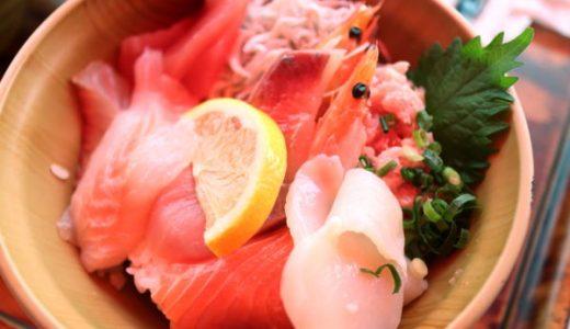 大府・げんきの郷「魚太郎」の海鮮丼ランチが安くてうまい!とろサバもおすすめだよ!