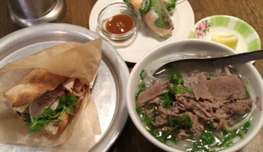 『ビンヤン』ベトナム家庭料理が安くてうまい!お店は金山総合駅からすぐ