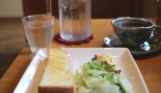 大須観音すぐ前『かのん』でモーニング!カレーとかき氷も人気の気取らないカフェ
