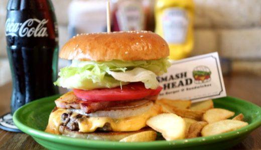 大須『スマッシュヘッド』大人贅沢なハンバーガーが食べられるアメリカンダイナー