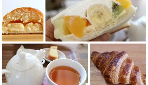 桜山『ブレヴァン』でフルーツサンドが始まったよ!カフェ併設の人気パン屋おすすめ6点!