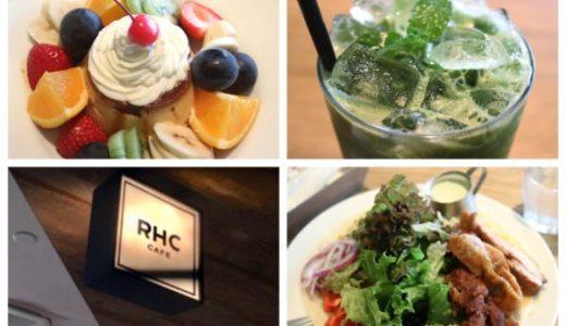 ロンハーマンカフェ【RHCカフェ】ららぽーと名古屋限定メニューをいただきました!混雑情報も!