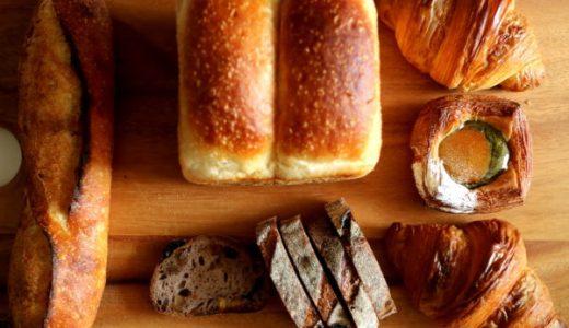 池下『製パン雅(みやび)』クロワッサンが激うまパン屋!ベーカリー沢村の味を受け継ぐパン屋さん