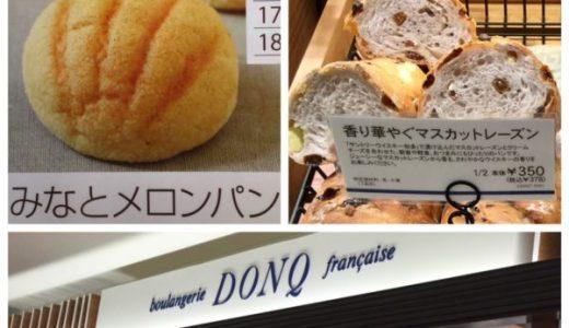 限定メロンパンも!『ドンク』ららぽーと名古屋はイートインで焼きたてを楽しめる!