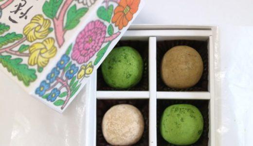 <アムールデショコラ>バレンタイン限定「鈴懸チョコ」が買えるのは九州以外で名古屋だけ!