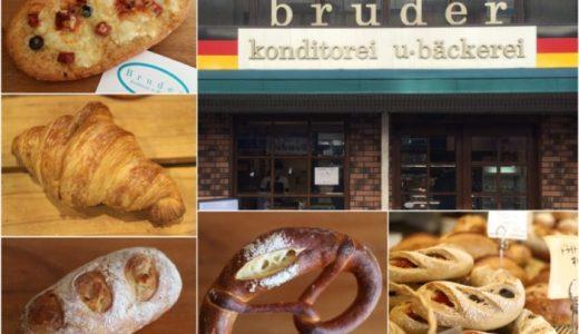桜山『ブルーデル』小麦の香るドイツパンの名店!50年愛される老舗パン屋さん!
