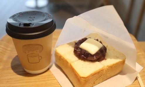 吹上『よいことパン』厚切りあんバタートーストのモーニング!コーヒーがめっちゃうまい!