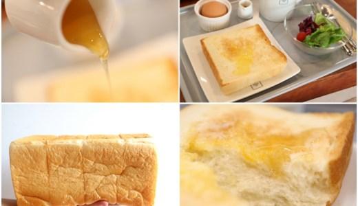 食パン専門店『MASAcafe マサカフェ』中村日赤に!カフェでモーニングも楽しめる!