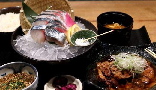 「鯖のお刺身」がランチで食べられちゃう『産直さばと青魚 伏見あおい』名古屋オープン!