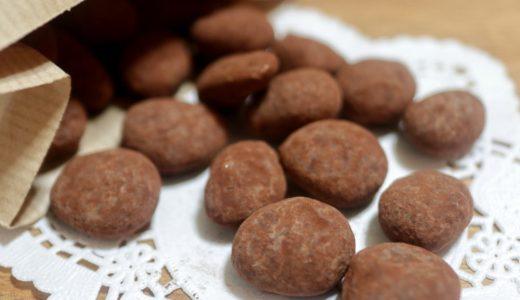 <アムールデショコラ>「ル・ショコラ・アラン・デュカス」店頭で作りたて!チョコアーモンドが香ばしい
