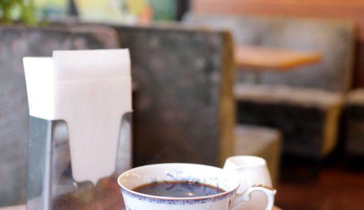 東別院『サンジェルマン』モーニングから夜カフェまでフード充実!高級感ありの老舗喫茶店