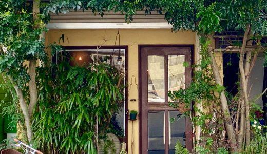 桜山『さくら亭』お庭を望む隠れ家カフェ!ママとのおしゃべりが楽しい