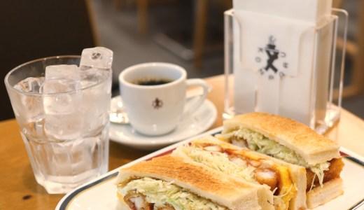 名古屋駅『コンパルサンロード店』でモーニング!メニューは?場所は?