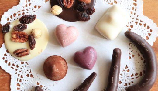 大須『レオニダス』ベルギー王室御用達!量り売り値段は?どんなチョコがあるの?場所は?