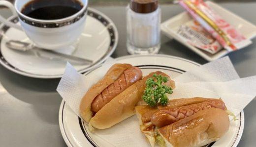 笠寺『カフェレスト スズキ』中庭を望むアットホームな昭和純喫茶!ホットドッグがうまい